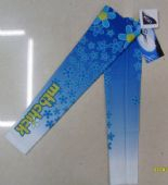 Customized Arm Sleeves (YT-203)